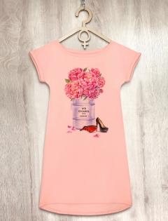 Платье персиковое «CHANEL N5»