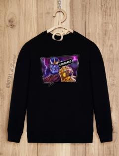 Свитшот с Таносом «Thanos»