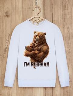 Свитшот с медведем «I'm Russian»