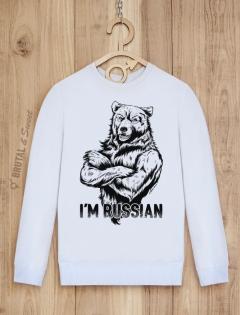 Свитшот с медведем «I'm Russian» (контурный)